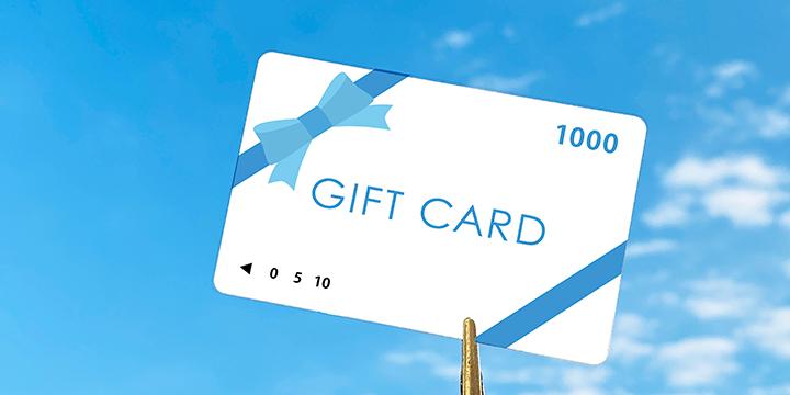 安定した売価を誇るギフトカード
